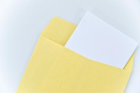 契約書の印紙の割り印の位置について