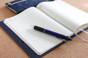 法務局の登記事項証明書の必要書類と申請方法