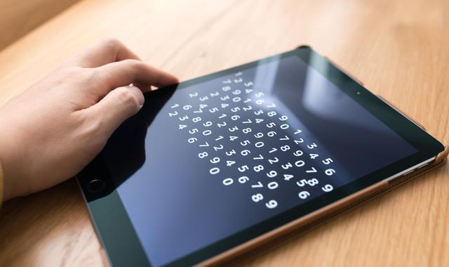 情報セキュリティの暗号化とは?仕組みと方式について
