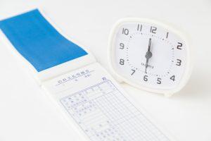 労働時間と休憩時間の比率・計算方法とは