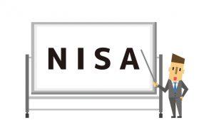 NISA口座をつくるメリットとデメリットとは