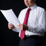 <withコロナ時代の労務問題【2】> 失業保険の受給付期間が延長になる? 2020年6月に施行された「雇用保険特例法」について解説