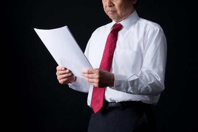 企業における監査役の役割について
