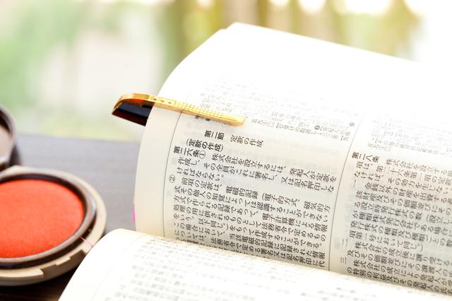 【企業法務の基礎知識14】 若葉マークの入門編「契約書」を学ぶ③ 契約書作成の基本的なルールについて