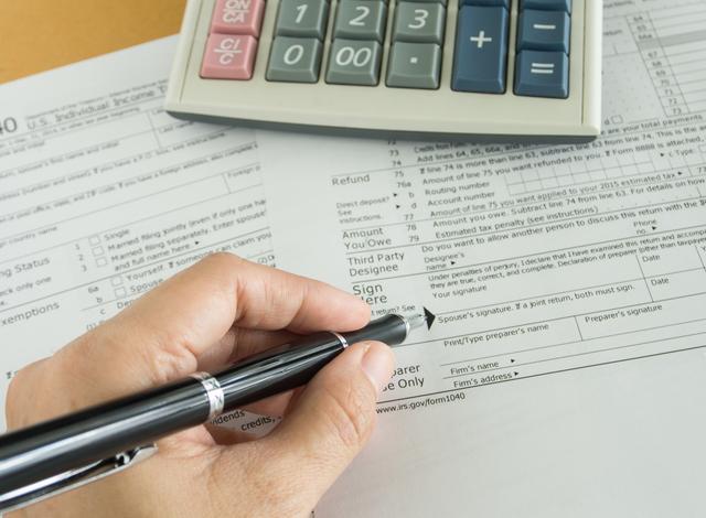 外貨預金の税金の計算方法