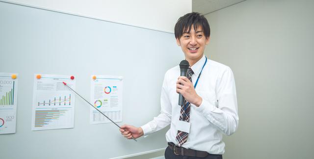 初心者向け「英語プレゼン力」入門編