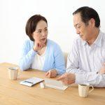 老後の資金対策方法(貯蓄・貯金・貯め方)はどうすればいい?