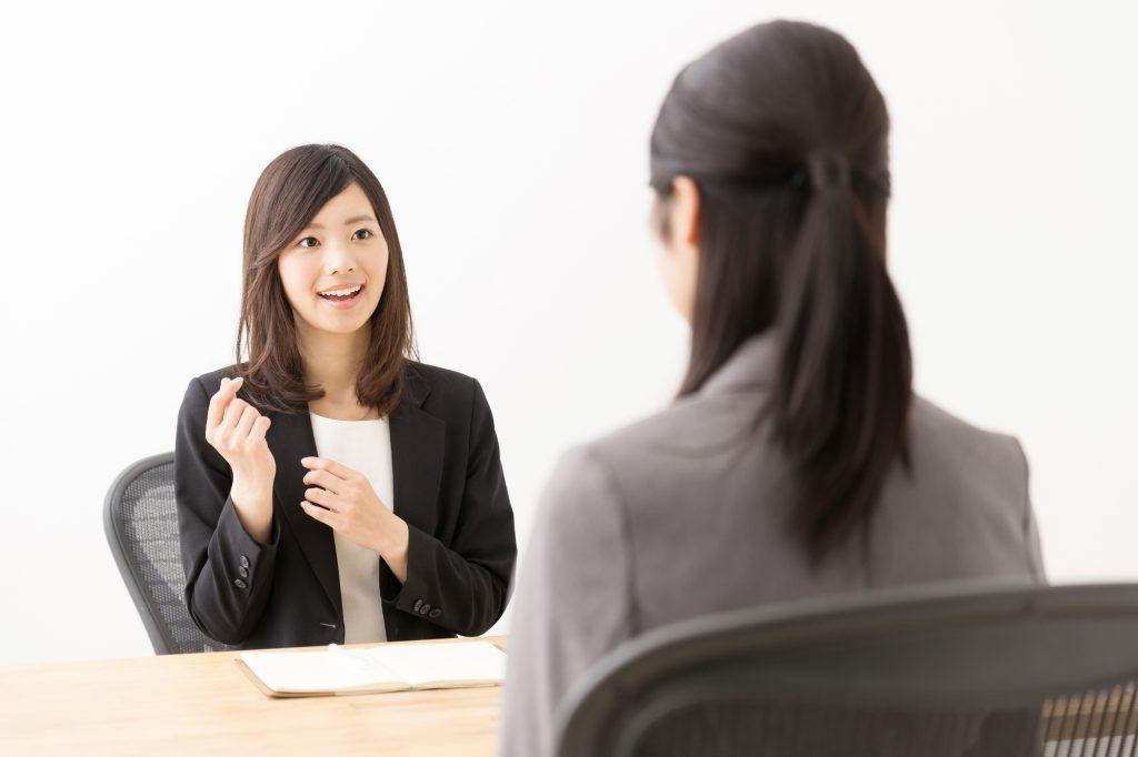 仕事が効率化するコミュニケーション方法とは