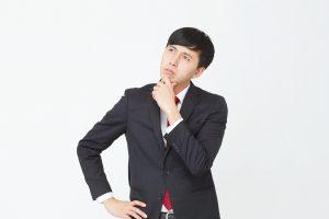 """<改正民法2020③> 改正民法の新ルール""""定型約款""""について解説"""