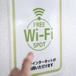 無線LANとwi-fiの違いとは