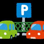 <自動運転時代の整備を支える「特定整備制度」スタート【1】> 「特定整備制度」が含まれた「道路運送車両法改正」とは?