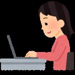 <テレワークの課題と問題点を解決する労務マネジメント【2】> テレワーク中の「中抜け」と「休憩時間」についての解釈