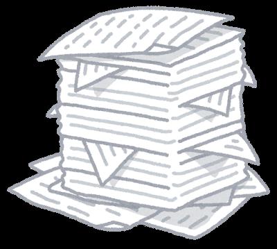 <令和4年1月1日より施行 電子帳簿保存法改正のポイントを紐解く【2】>電子帳簿保存法改正に関するQ&Aまとめと導入時における実務の注意点