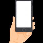 """<未来技術が躍進する最先端の通信システム5G【3】> 「スマートアグリカルチャー」や「スマートファクトリー」を実現できる""""ローカル5G""""とは?"""
