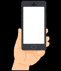 <未来技術が躍進する最先端の通信システム5G【2】> 5Gのメリットとデメリット 普及の課題点について