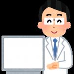 <医師の働き方改革と診療報酬改定2020【1】> 診療報酬改定の基本方針のポイントを解説 医師の働き方はどう変わる