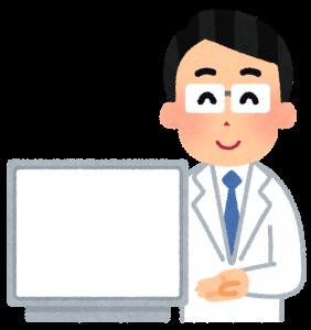 <医師の働き方改革と診療報酬改定2020【2】> 救急医療体制等の評価や医師などの長時間労働改善の取組みについて