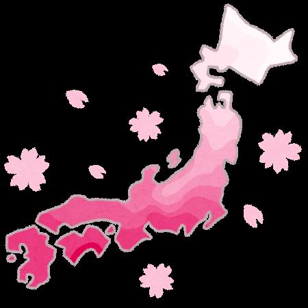 【いまココ見とけ!ビジネスコラム第59回 桜前線異常なし! 場所取り係よ、総員配置につけ!】