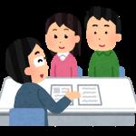 【いまココ見とけ!ビジネスコラム第75回 駅ナカでコーヒー片手に金融相談? 日本郵政、JR東日本、タリーズコーヒーが連携するJJ+Tとは?】