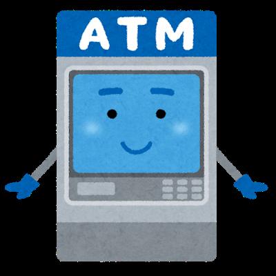 【いまココ見とけ!ビジネスコラム第84回 ATMがさらに賢く? AI搭載のATMセブン銀行で導入を検討!】