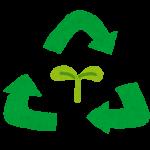 <ISO14001:企業活動と環境側面を考える【3】> ISO14001内部監査の目的と「適合性」「有効性」を解説!