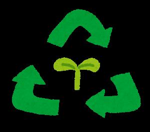 """【いまココ見とけ!ビジネスコラム 第86号 リサイクルシューズでどこまでも アディダスが開発した""""100%リサイクル可能な""""シューズとは?】"""